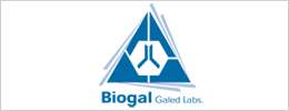 Biogal Galed Labs
