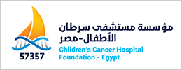 Children's Cancer Hospital Egypt 57357